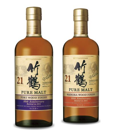 nikka taketsuru 21 yo portnmadeira wood finish