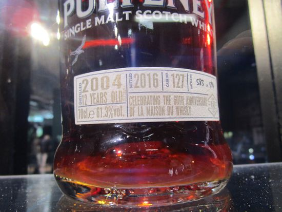 wlp_old_pulteney_2004_60a_lamdw